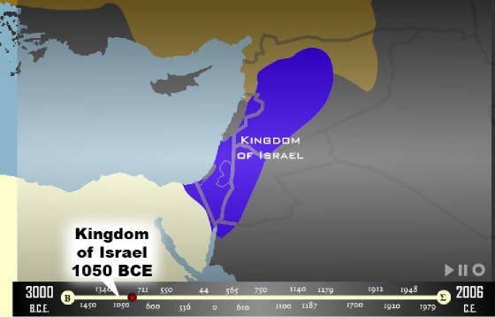 kingdom_of_israel.jpg